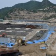Written by Hayden Zahn Something that has stuck with me since returning home is the way in which three of the places we visited have dealt with disaster. While Onagawa […]